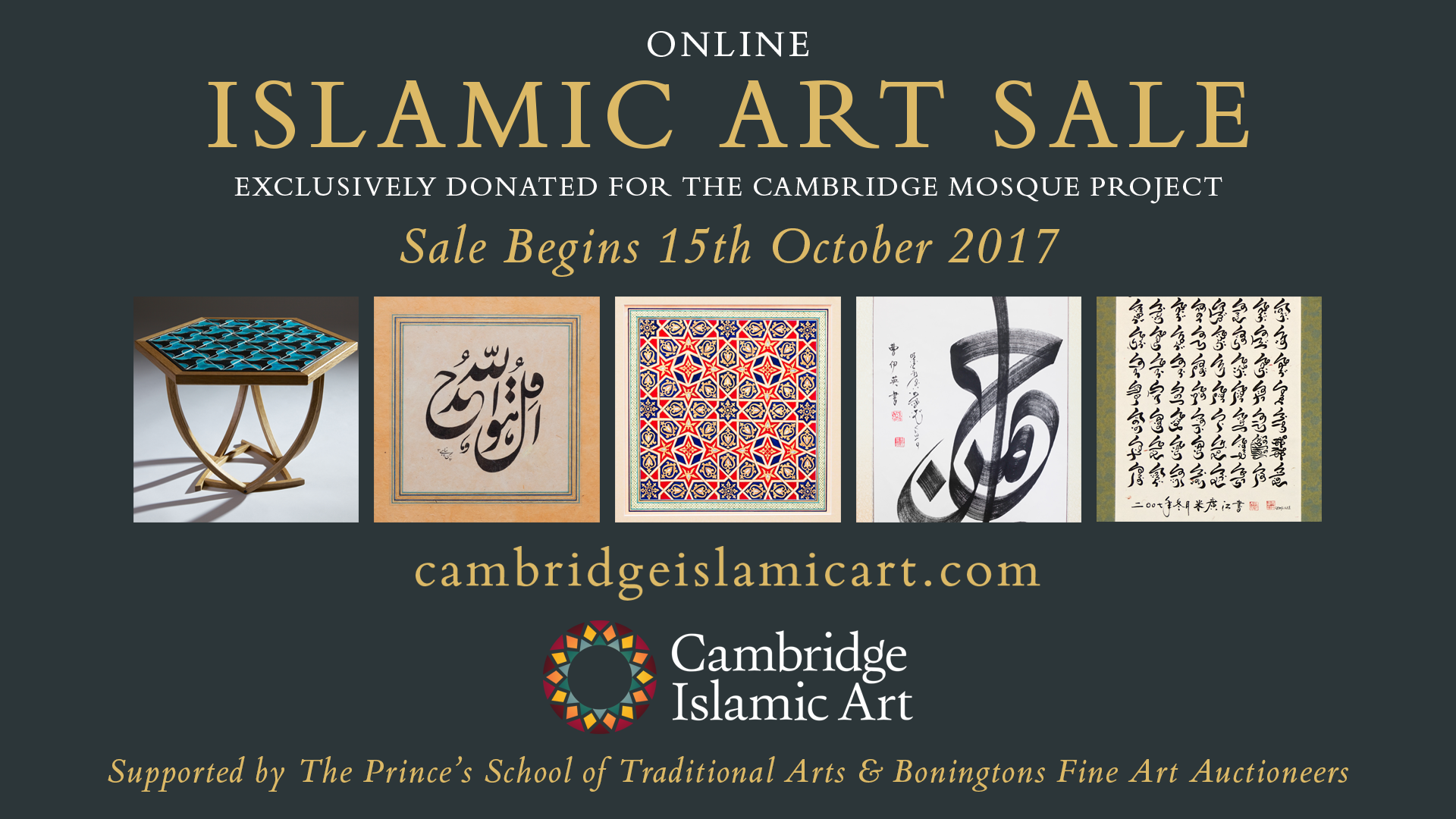 Cambridge Islamic Art Sales