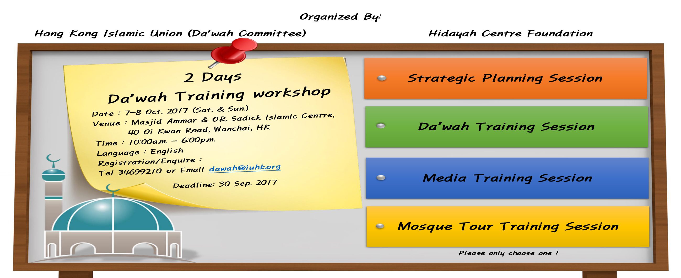 Da'wah Training