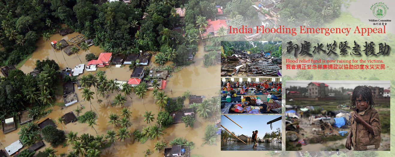 Appeal for India Flooding