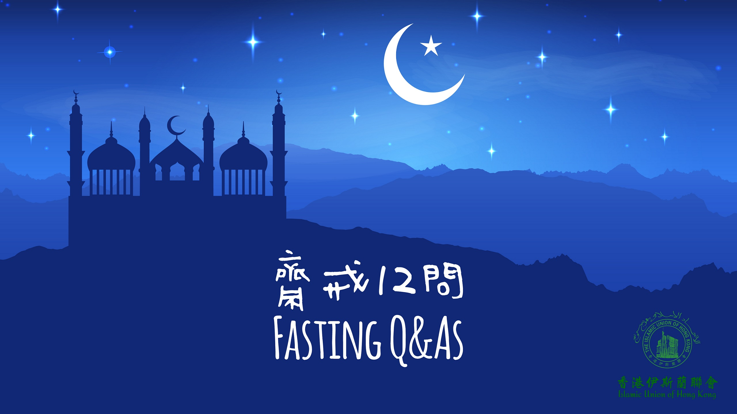 fasting s