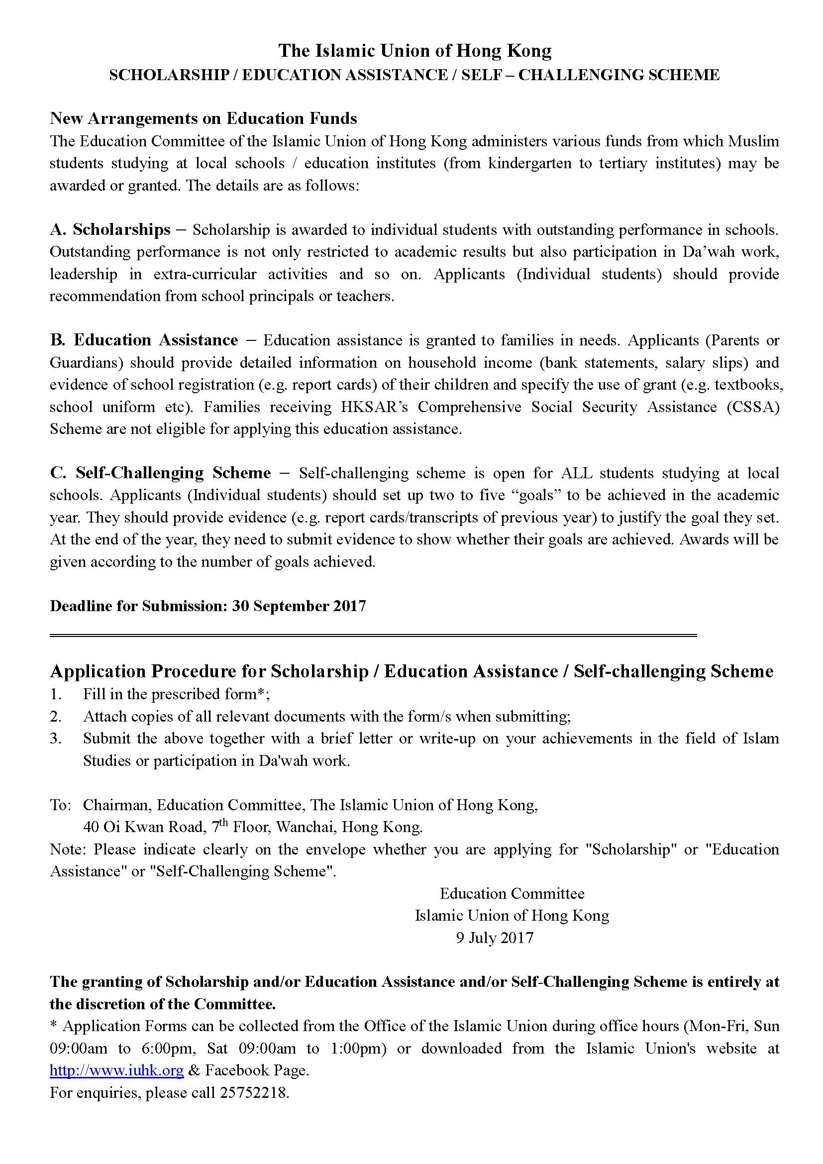 Education Assistance Application Form (For the Year 2017-2018)